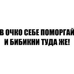 АВТО-ЛЕДИ НА UAZ-PATRIOTE