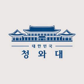cheongwadaetv 18대 정부
