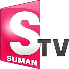 SumanTV Best Videos