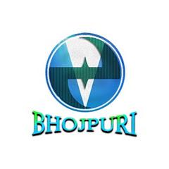 VEE Bhojpuri