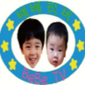 BeBe TV베베티비