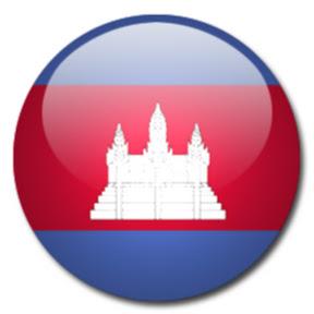 Камбоджа моими глазами