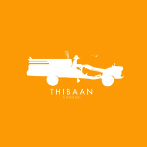 Thibaan Channel