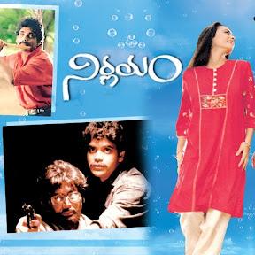 Nirnayam - Topic