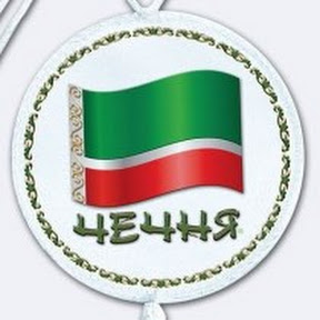 Чечня 95