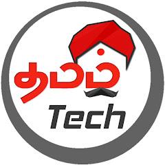 TAMIL TECH - தமிழ் டெக்