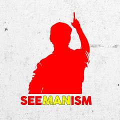 Seemanism