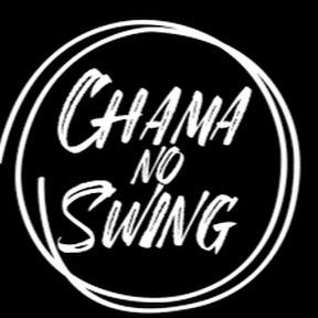 Chama no Swing
