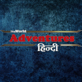 The World Adventures हिन्दी