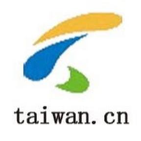 视频台湾网