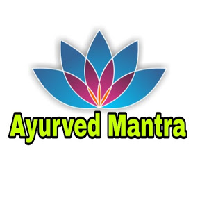 Ayurved Mantra