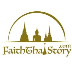 FaithThaiStory