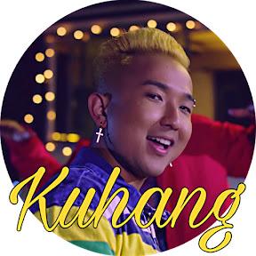 Kuyeezy Music