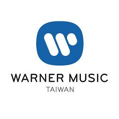 華納音樂 Warner Music Taiwan
