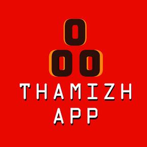 Thamizh App