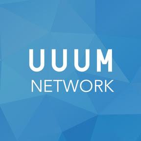 NETWORK UUUM スタッフ