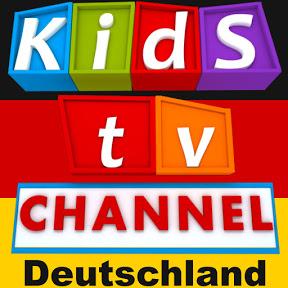Kids TV Channel Deutschland - Deutsch Kinderlieder