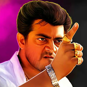 Thala entertainment