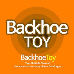 Backhoe Toy 빽호토이