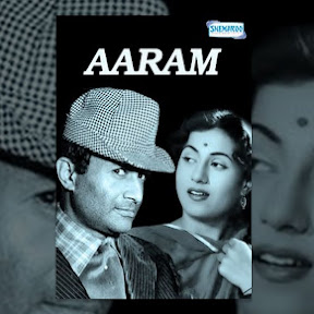 Aaram - Topic