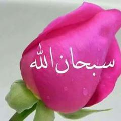 قناة آم احمد