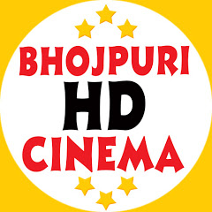 Bhojpuri HD Cinema