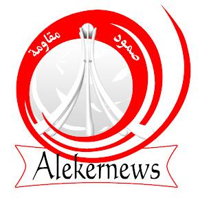 Aleker News