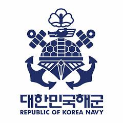 대한민국 해군 Republic of Korea Navy