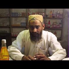 Hakeem Muhammad Sarfraz
