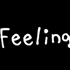 Feeling Bray