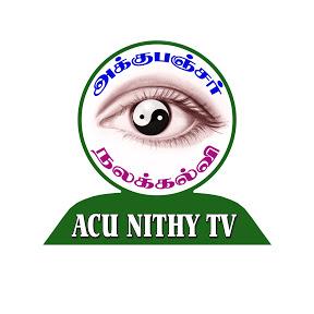 ACU NITHY TV - நலக்கல்வி