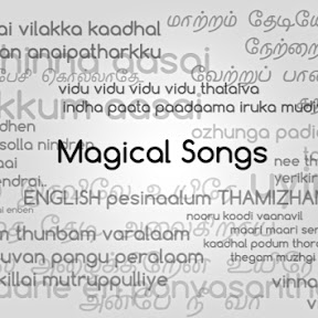 Tamil New Songs