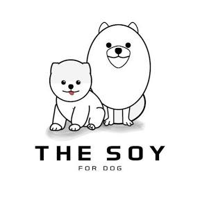 [THE SOY]루퐁이네