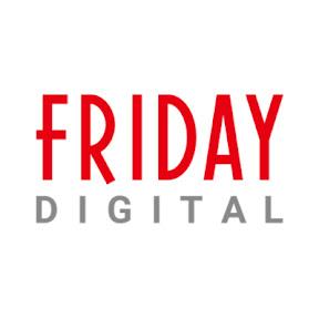 FRIDAYデジタル
