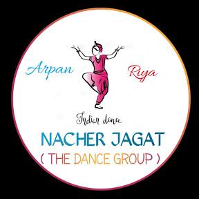 Nacher Jagat (The Dance Group)
