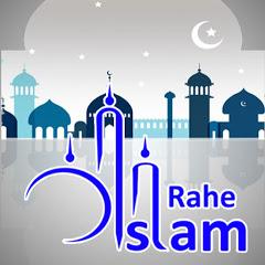Rahe islam