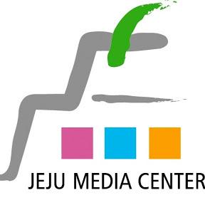 Mediacenter Jeju