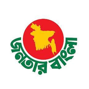 Janatar Bangla