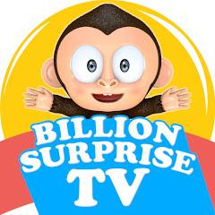 BillionSurpriseTV