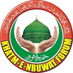 Khatam e Nabuwat Times