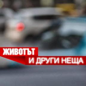GrigoroviTV