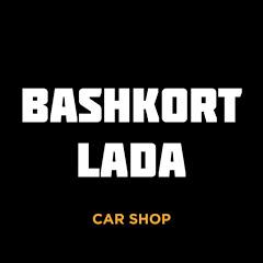 Bashkort LADA автосалон