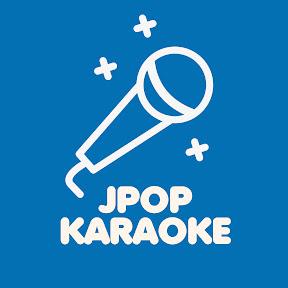 JPOP Karaoke カラオケ