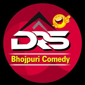 DRS BHOJPURI COMEDY