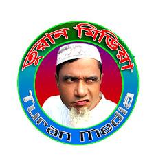Turan Media