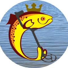 Рыболов Копатель