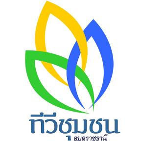 Ubon Connect