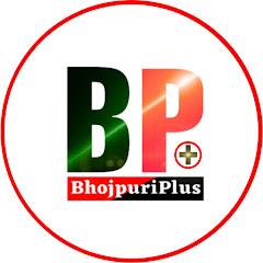 Bhojpuri Plus