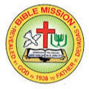 Bible Mission Mumbai
