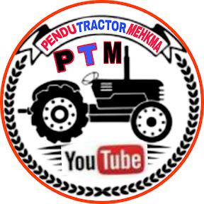 Pendu Tractor mehkma
